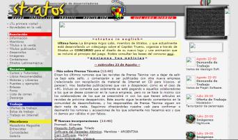 Screenshot Agosto 2000