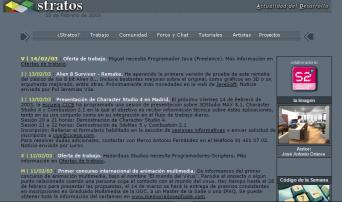 Screenshot Febrero 2003