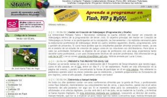 Screenshot Julio 2004